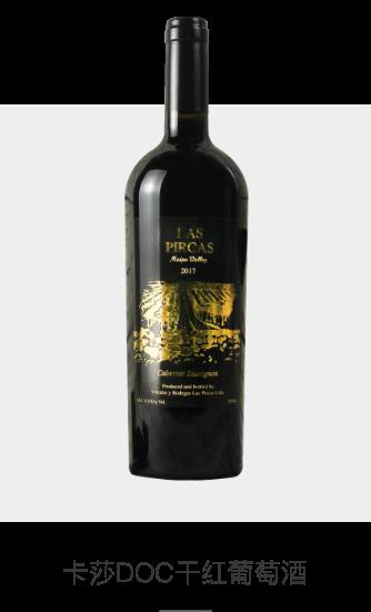 卡莎DOC干红葡萄酒
