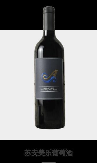 苏安美乐葡萄酒