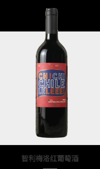 智利梅洛红葡萄酒