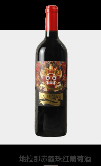 地拉那赤霞珠红葡萄酒