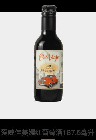 爱威佳美娜红葡萄酒187.5毫升
