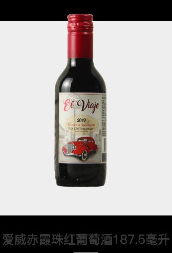 爱威赤霞珠红葡萄酒187.5毫升