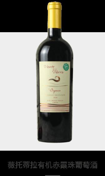 薇托蒂拉有机赤霞珠葡萄酒