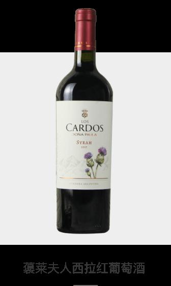 藵莱夫人西拉红葡萄酒