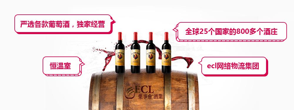 广州乐事会酒业有限公司